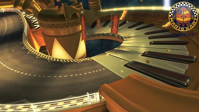 マリオカート8_3DSミュージックパーク