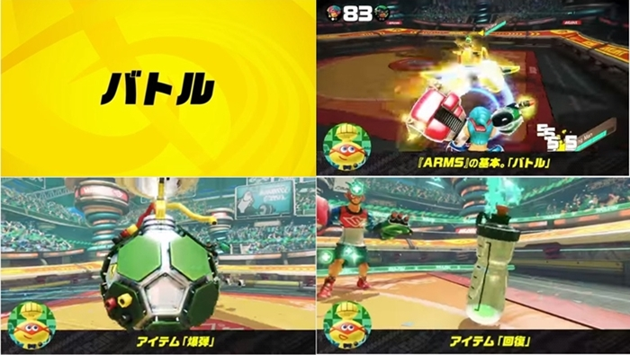 ARMS_4