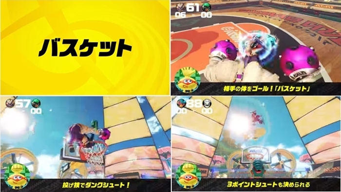 ARMS_7