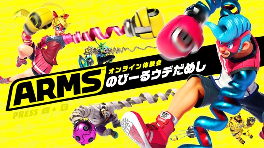 arms_senkouku1