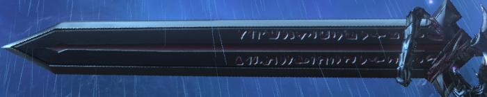 FF14_極スサノオ討滅戦3
