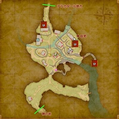 ドラクエ11マップ-最後の砦