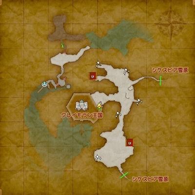 ドラクエ11マップ-クレイモラン城下町