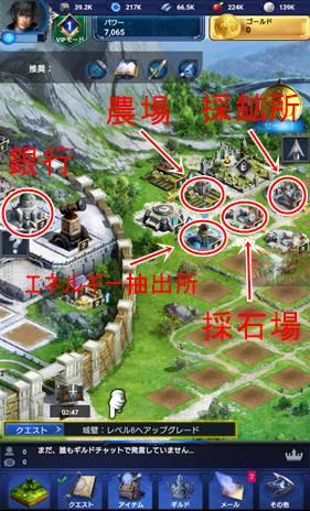 ff15aratanaruoukoku-map3