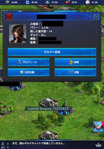 ff15-mz_attack1