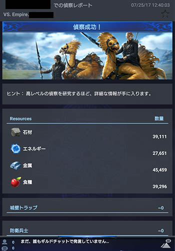 ff15-mz_battle_teisatsu
