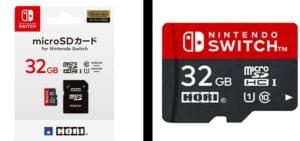 スプラトゥーン2 SDカード