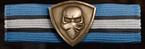 CoD WW2 基礎トレーニング  インコンスピキュアス