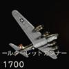 CoD:WW2 ポールターレットガンナー