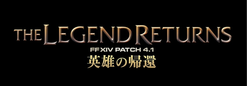 FF14-patch4.1top