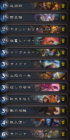 hs-9/26-midrange-hunter