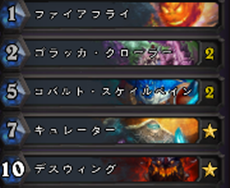 hs-9/26-midrange-hunter 中立