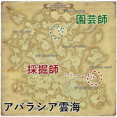 FF14_シロ・アリアポー納品アイテム入手場所-ナチュラルマーブル