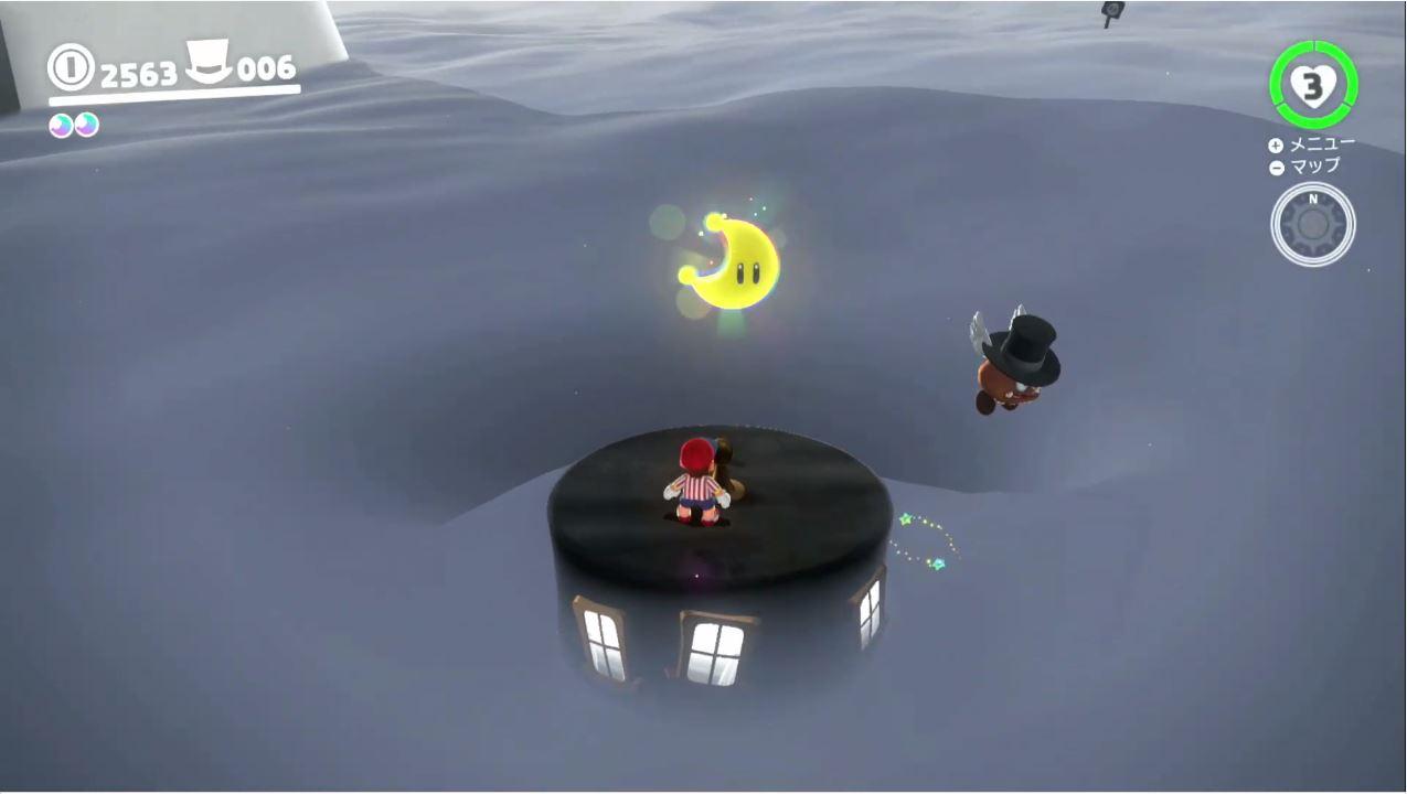 雲に沈んだ船の上_PUBG