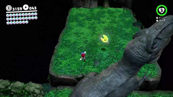 Cascade Kingdom Power Moon No 12 Dinosaur Nest Big Cleanup