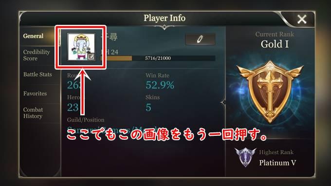 AoV-アイコン-変更-Facebook