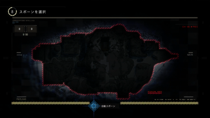 cod bo4 マップ payload のマルチプレイ情報 samurai gamers