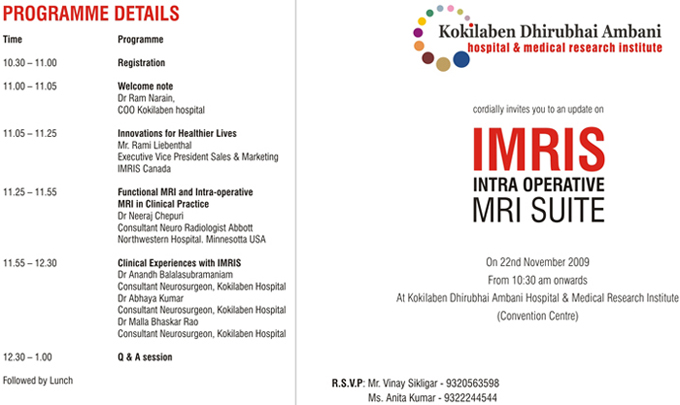 1st time in India, after U.S.A and Canada - Launch of Intra Operative MRI Suite