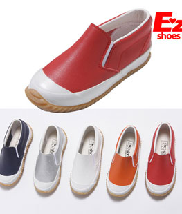 Candy Pop Bumper Slip-on