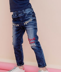 Embroidery Jeans