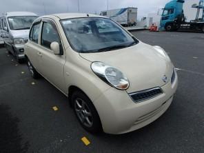 High Quality Japanese Used Cars For Sale Kobemotor