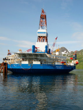 Shell Oil's Kulluk drill rig in Dutch Harbor. (Photo courtesy Shell Oil)