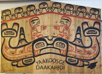 Yaakoosge Daakahidi is an alternative high school in Juneau.