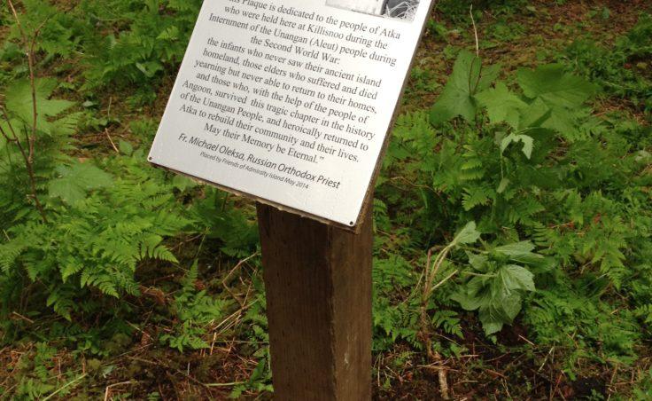 The Atka memorial plaque. (Photo by Lisa Phu/KTOO)