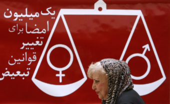 Simin Behbahani during an August 2007 news conference in Tehran. Behrouz Mehri/AFP/Getty Images