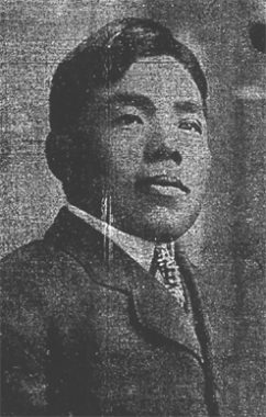 Photo of Jujiro Wada