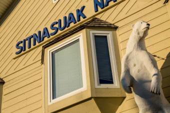 Detail of the Sitnasuak Native Corporation building on Front Street in Nome. (File photo by David Dodman/KNOM)