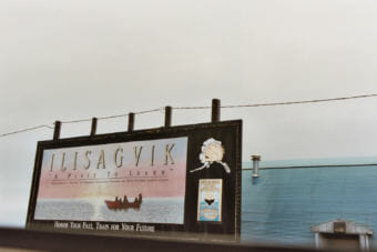 A 2005 advertisement for Iḷisaġvik College in Utqiaġvik, Alaska (Courtesy of ulalume)