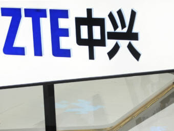 A sign for the ZTE booth is seen at the Mobile World Congress, the world's largest mobile phone trade show in Barcelona, Spain, in 2014. (Photo by Manu Fernandez/Associated Press)