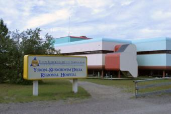 The Yukon-Kuskokwim Delta Regional Hospital. (Photo by Dean Swope/KYUK)