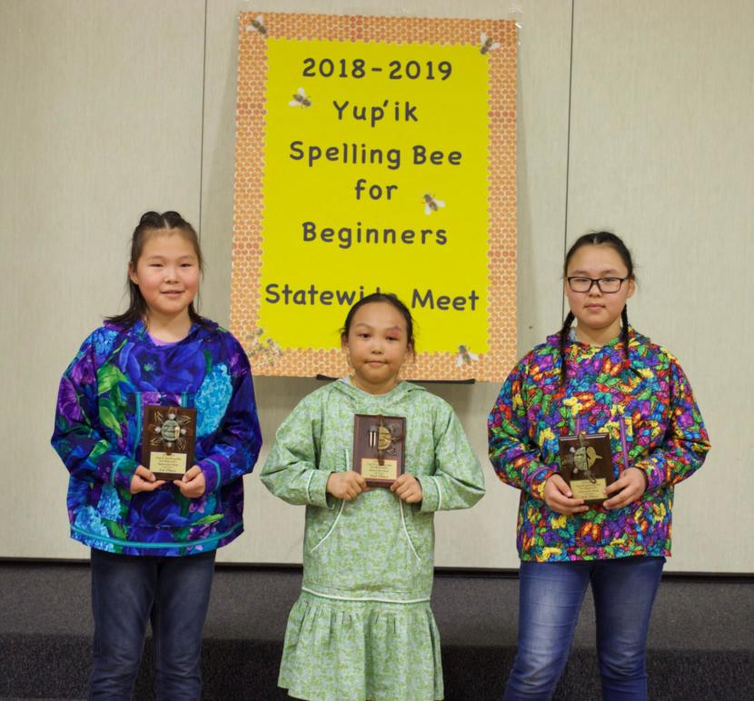 From left to right: First place winner Angniun Opriann Lomack of Akiachak, second place winner Akagaralria Auna Friday of Chevak, and third place winnter Allirkaar Richelle Phillip of Akiachak.