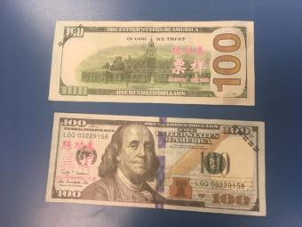 Wrangell police recovered a few fake $100 bills that were given to local stores. (June Leffler/ KSTK)
