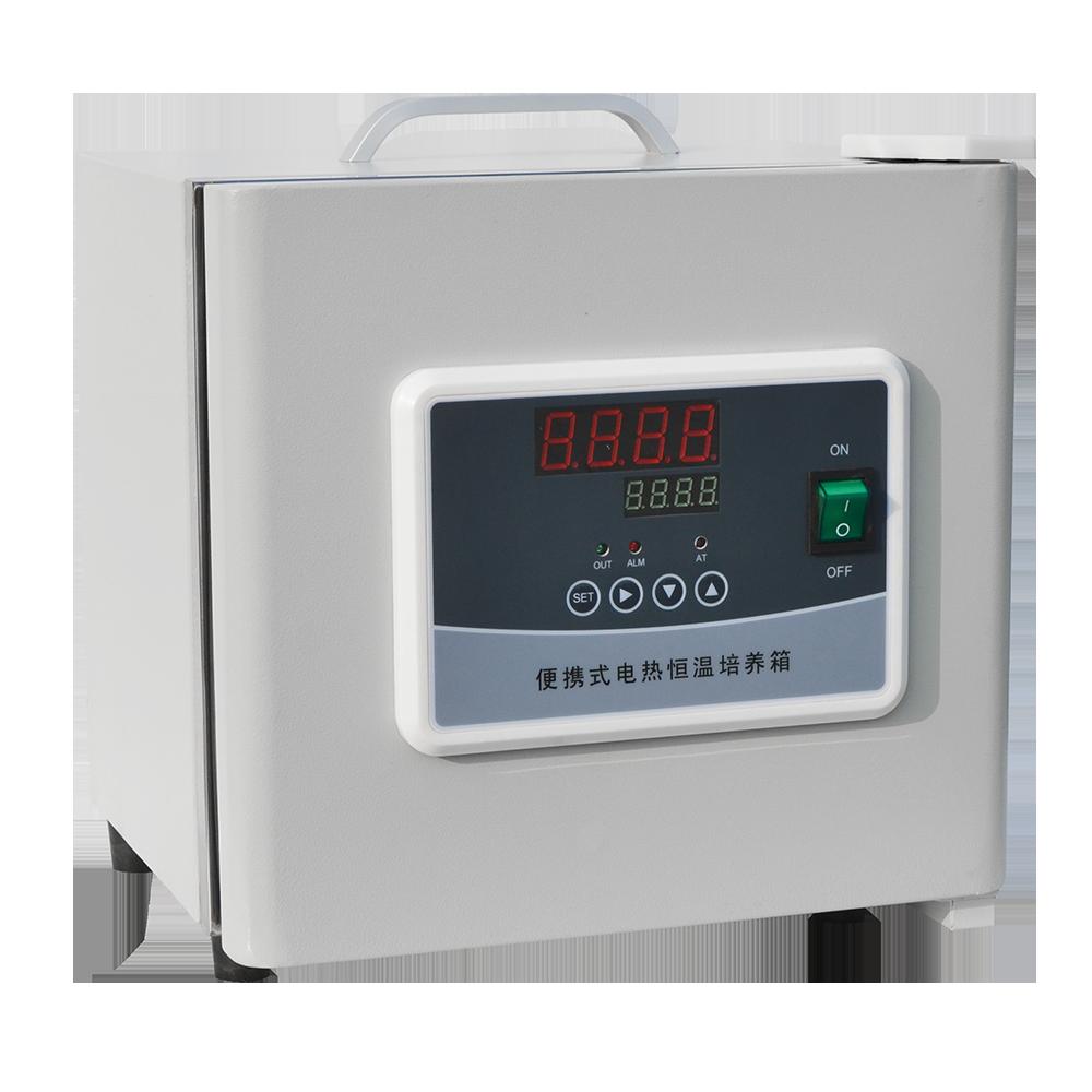 Portable Incubator BP-6