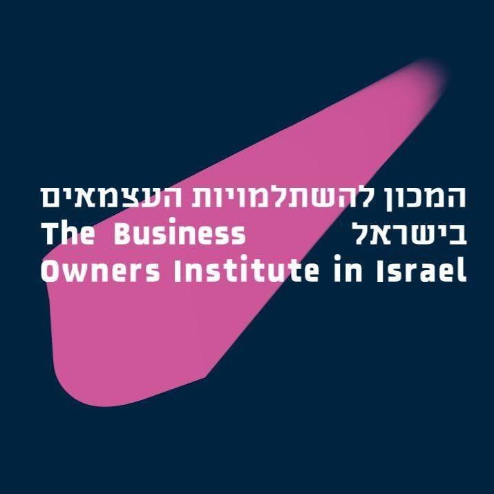 השתלמות לעצמאים - גם מקדמים את העסק וגם הוצאה מוכרת!