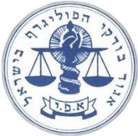 איגוד בודקי הפוליגרף בישראל