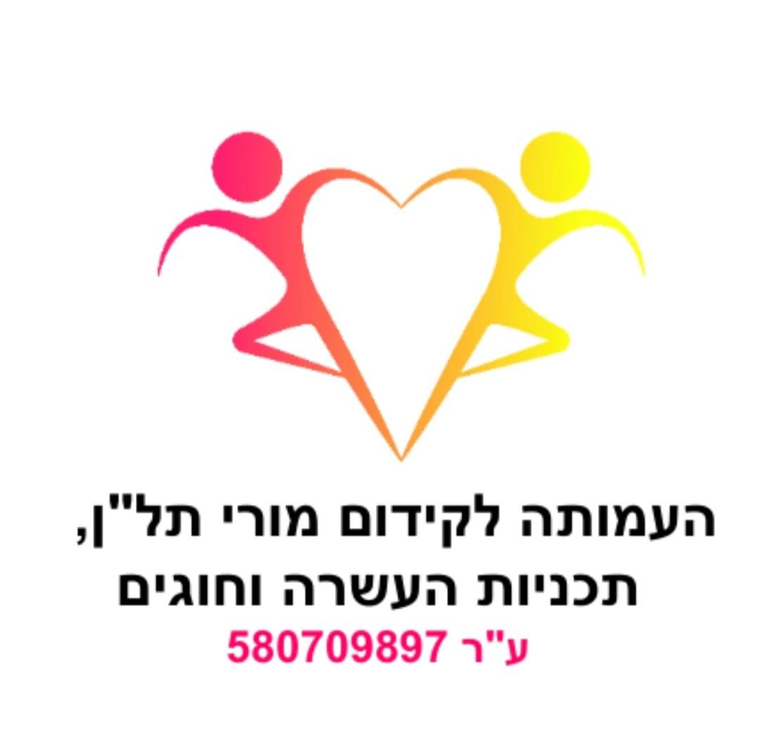 העמותה לקידום זכויות מורי מדריכי ומפעילי חוגים במסגרות החינוך
