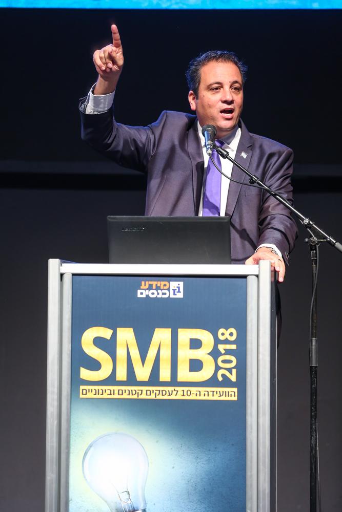 הוועידה ה-10 לעסקים קטנים ובינוניים, מידע כנסים נובמבר 2018