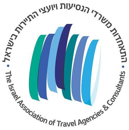 התאחדות משרדי הנסיעות ויועצי התיירות בישראל