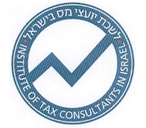 לשכת יועצי המס