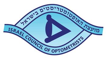 מועצת האופטומטריסטים