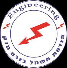 התאחדות קבלני חשמל ומהנדסי חשמל