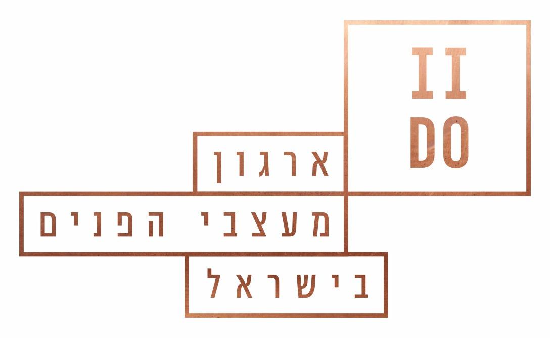 ארגון מעצבי הפנים בישראל