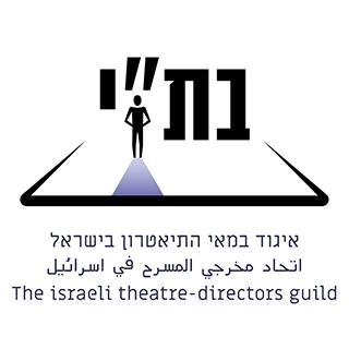 איגוד במאי התיאטרון בישראל