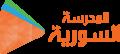 Syrian school logo 120x54