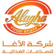 Logo alagha %282%29