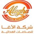 Logo alagha